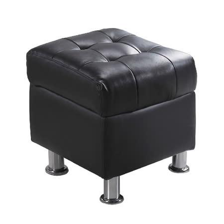 里約1.3尺深咖啡皮沙發椅凳
