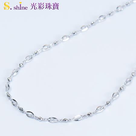 【光彩珠寶】日本品牌白金項鍊(16吋)