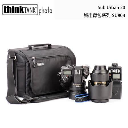 【結帳再折扣】thinkTank 創意坦克 SubUrban Disguise 20 城市側背包(SU804)