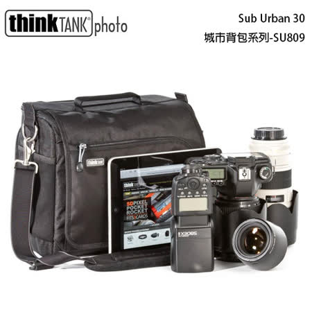 【結帳再折扣】thinkTank 創意坦克 SubUrban Disguise 30 城市側背包(SU809)