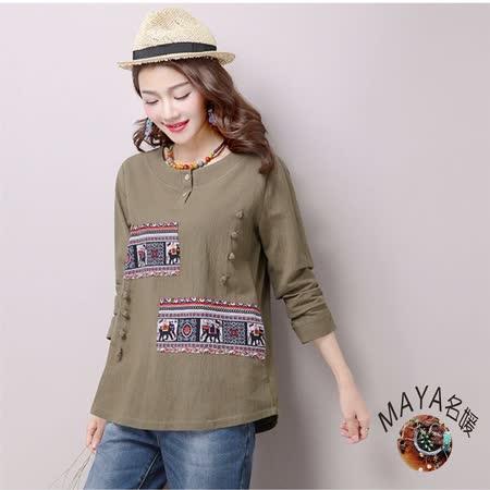 【Maya 名媛】M-2XL棉麻料中國風吉利象八袖袖上衣-綠