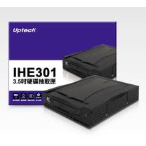 登昌恆 Uptech IHE301 3.5吋硬碟抽取匣 (黑)