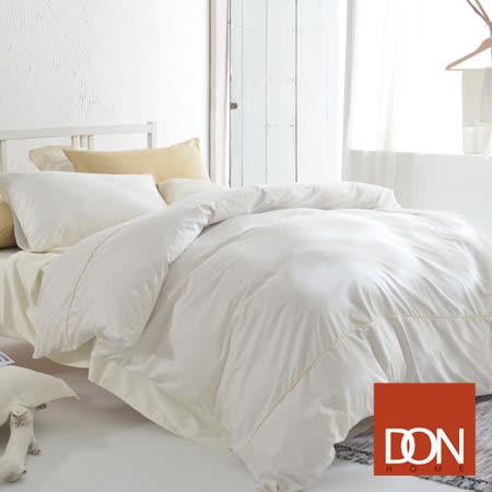 《DON 原色時尚》單人200織精梳純棉被套-優雅白