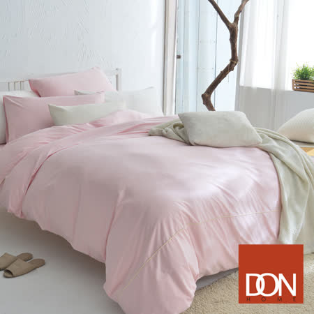 《DON 原色時尚》加大200織精梳純棉被套床包四件組-輕甜粉