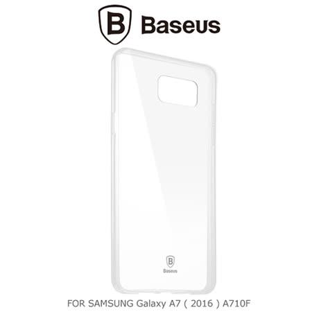 BASEUS SAMSUNG Galaxy A7(2016) A710F 逸透保護套