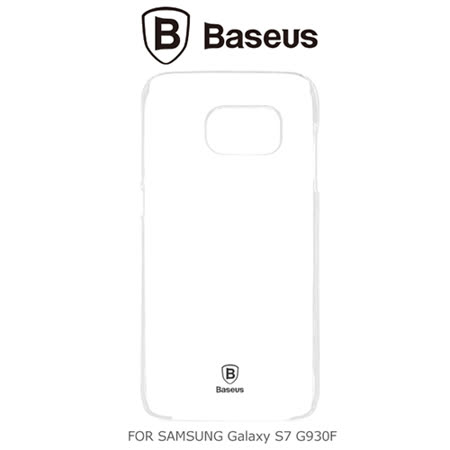BASEUS SAMSUNG Galaxy S7 G930F 太空殼