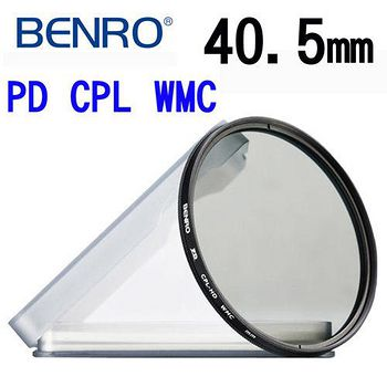 BENRO 百諾 40.5mm PD CPL-HD WMC 12層奈米高透光鍍膜偏光鏡