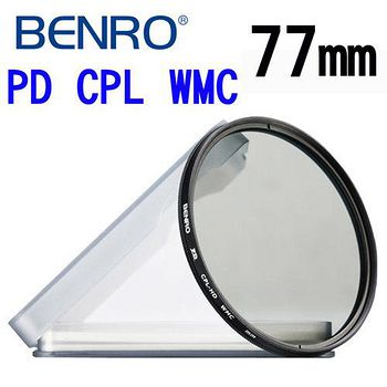 BENRO 百諾 77mm PD CPL-HD WMC 12層奈米高透光鍍膜偏光鏡