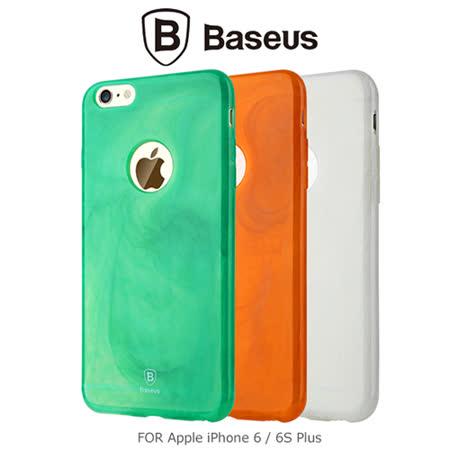 BASEUS Apple iPhone 6/6S Plus 玉石套