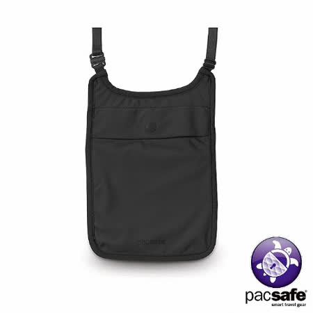Pacsafe COVERSAFE S75 隱藏式掛頸包(黑色)