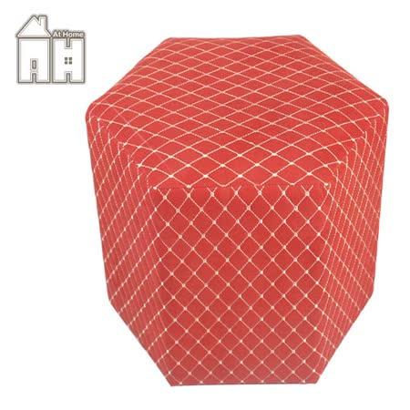 AT HOME-造型六角菱格麂皮絨椅凳