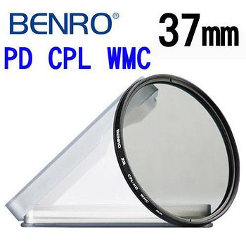 BENRO 百諾 37mm PD CPL-HD WMC 12層奈米高透光鍍膜偏光鏡