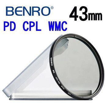 BENRO 百諾 43mm PD CPL-HD WMC 12層奈米高透光鍍膜偏光鏡