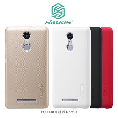 NILLKIN MIUI 紅米 Note 3 超級護盾保護殼
