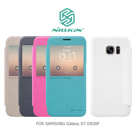 NILLKIN SAMSUNG Galaxy S7 G930F 星韵皮套