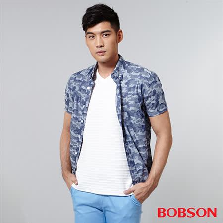 BOBSON  男款迷彩布襯衫  (25001-53)