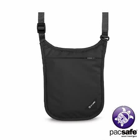 Pacsafe COVERSAFE V75 RFID貼身掛頸暗袋(黑色)