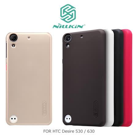 NILLKIN HTC Desire 530/630 超級護盾保護殼