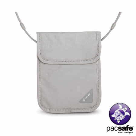 Pacsafe COVERSAFE X75 RFID 安全貼身掛頸暗袋(灰色)