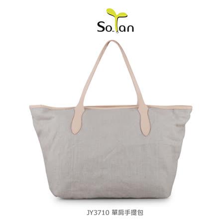 SoTan 單肩手提包 帆布袋JY3710