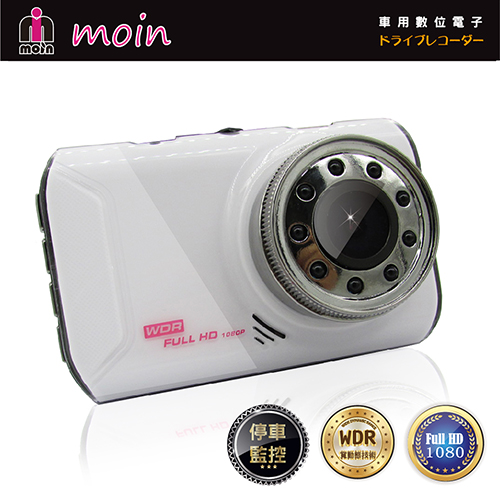 【MOIN行車紀錄器 後鏡頭】D3 2.7吋高畫質1080P行車紀錄器(贈8G記憶卡)