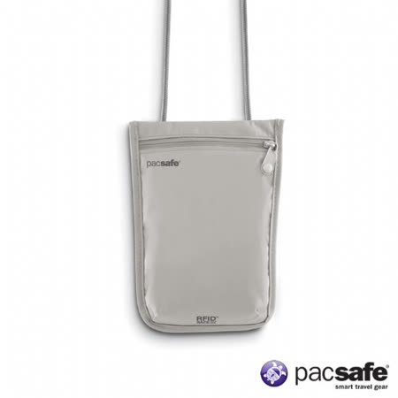 Pacsafe RFIDSAFE75 安全貼身掛頸暗袋(灰色)