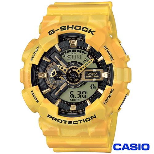 CASIO卡西歐 G~SHOCK街頭 浪潮迷彩風雙顯 錶~亮黃 GA~110CM~9A