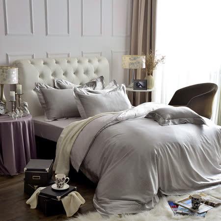 MONTAGUT-銀河的邂詬-300織紗精梳棉-薄被套床包組(雙人)