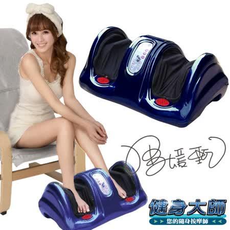 【健身大師】第三代超強雙核心美腿機 (寶藍/銀灰-兩色隨機)