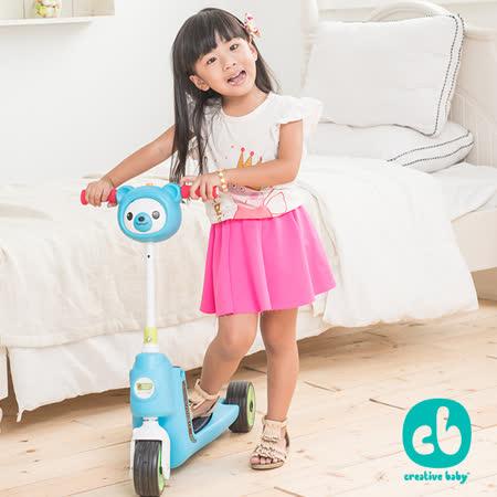 Creative Baby創寶貝_walk in love系列 國民版多功能滑板車/嚕嚕車 藍色(First Slider)