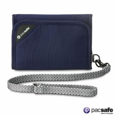 Pacsafe RFID V125錢夾(深藍色)