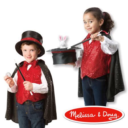 美國瑪莉莎 Melissa & Doug 角色扮演 兒童變裝服 - 魔術師服