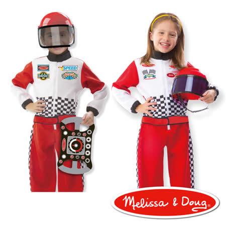 美國瑪莉莎 Melissa & Doug 角色扮演 兒童變裝服 - 賽車手服