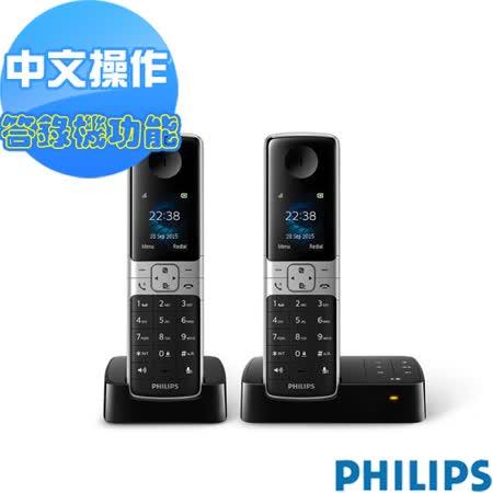PHILIPS飛利浦全彩中文子母機數位無線電話-附答錄功能D6352B/96