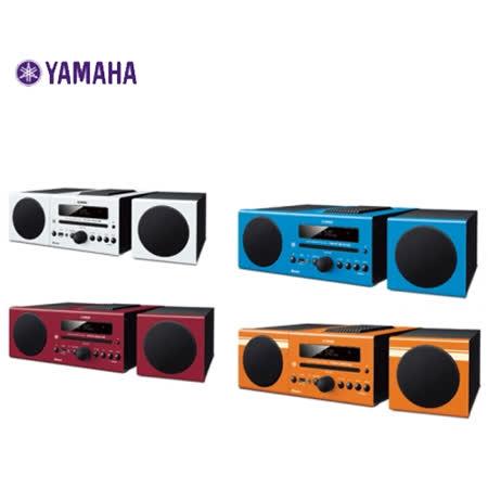 YAMAHA MCR-B043 桌上型音響 4色可選 支援藍芽/USB 原廠公司貨