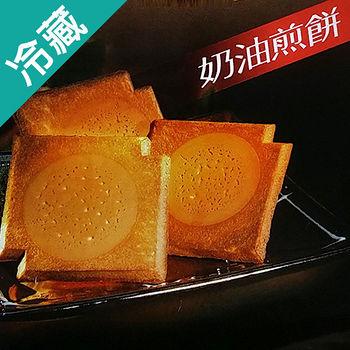軒香小林煎餅-奶油(170g±5%/盒)