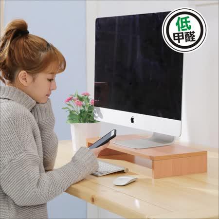 BuyJM櫸木色低甲醛防潑水桌上置物架/螢幕架