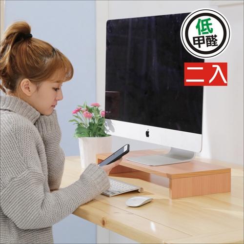 BuyJM櫸木色低甲醛防潑水桌上置物架/螢幕架二入