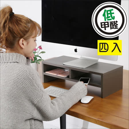 BuyJM 低甲醛防潑水雙層螢幕架/桌上架/4入