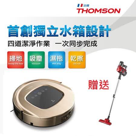 法國THOMSON 智慧型機器人掃地吸塵器 TM-SAV09DS (公司貨)