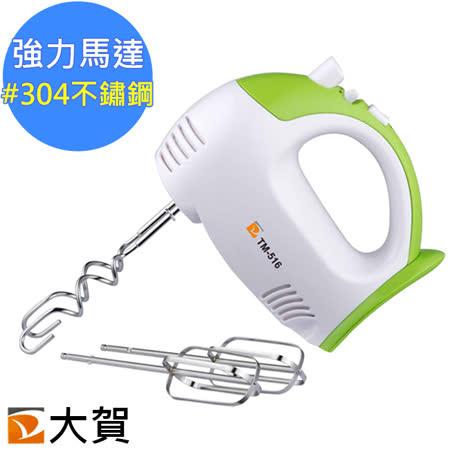 【福利品】DaHe 麵糰大師不鏽鋼攪拌棒多功能手持攪拌機(TM-516)