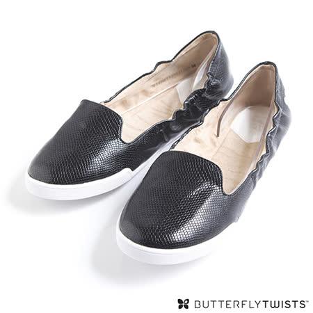 BUTTERFLY TWISTS - JADE可折疊扭轉芭蕾舞鞋-蛇紋經典黑
