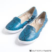 BUTTERFLY TWISTS - JADE可折疊扭轉芭蕾舞鞋-蛇紋藍綠