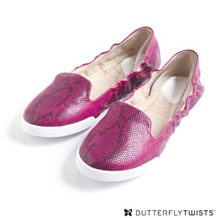 BUTTERFLY TWISTS - JADE可折疊扭轉芭蕾舞鞋-蛇紋莓果紅
