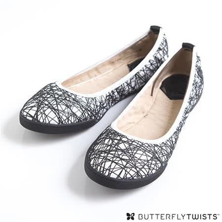 BUTTERFLY TWISTS - IZZIE可折疊扭轉芭蕾舞鞋-白/黑