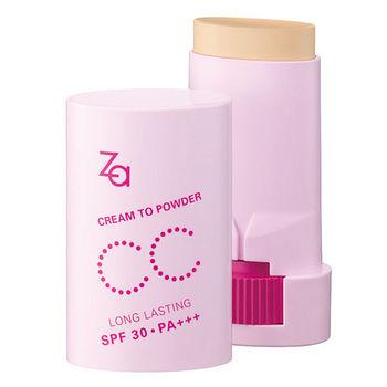 ZA美膚模式CC棒-裸肌色