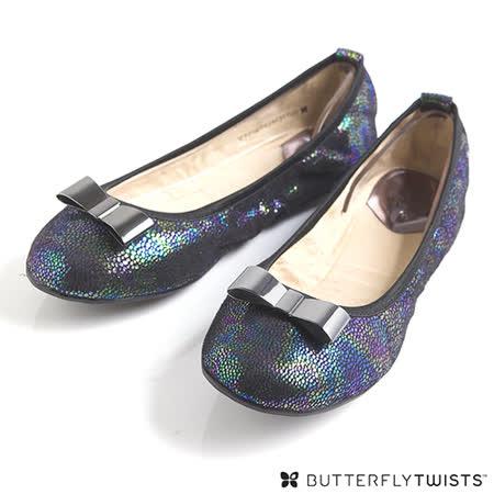 BUTTERFLY TWISTS - CHLOE可折疊扭轉芭蕾舞鞋-彩虹黑