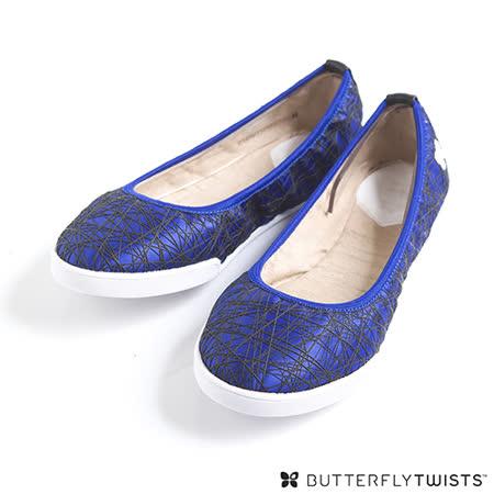 BUTTERFLY TWISTS - IZZIE可折疊扭轉芭蕾舞鞋-寶藍