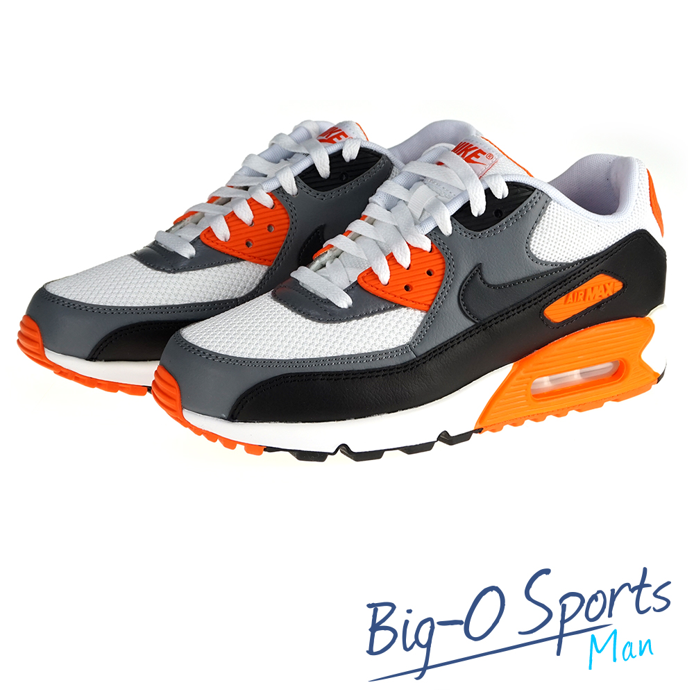 【NIKE】耐吉AIR MAX 90 ULTRA ESSENTIAL 復古鞋 男 537384128 Big-O Sports
