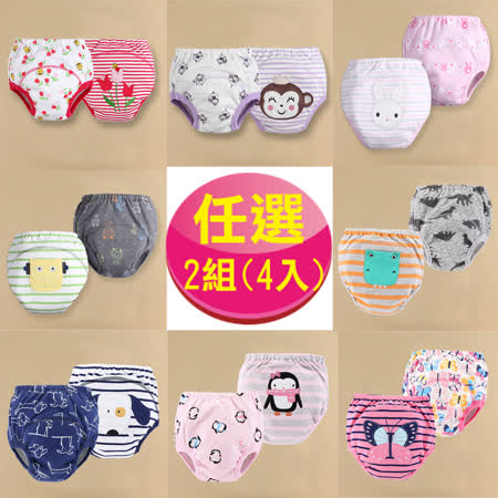 【MOM AND BAB】三層防水 學習褲-任選2入(4件組)(6~14公斤)